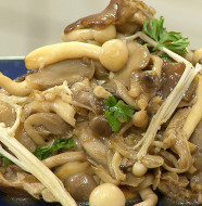 "Jetting To Japan - ""Sautéed Mushrooms"""
