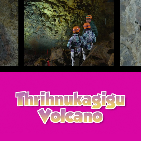 Thrihnukagigu Volcanorom
